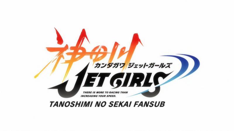 Kandagawa Jet Girls 01 [sub ita]