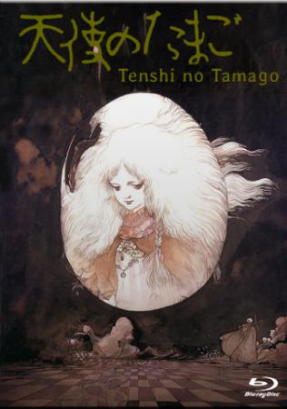 Tenshi no Tamago FILM – BD 1080p