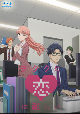 Wotaku ni Koi wa Muzukashii - BD 1080p