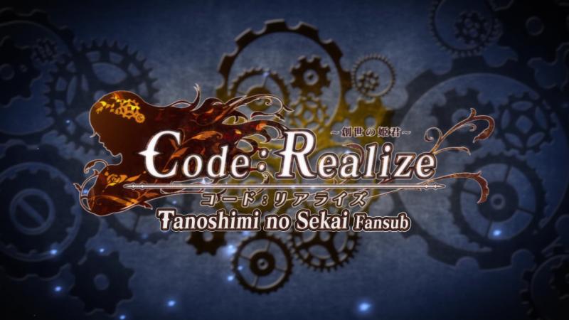 Code: Realize - Sousei no Himegimi [sub ita]
