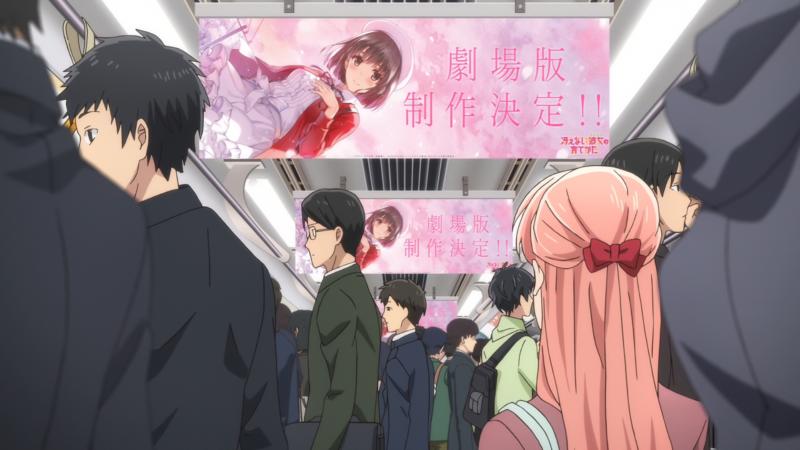 Wotaku ni Koi wa Muzukashii 01 [sub ita]