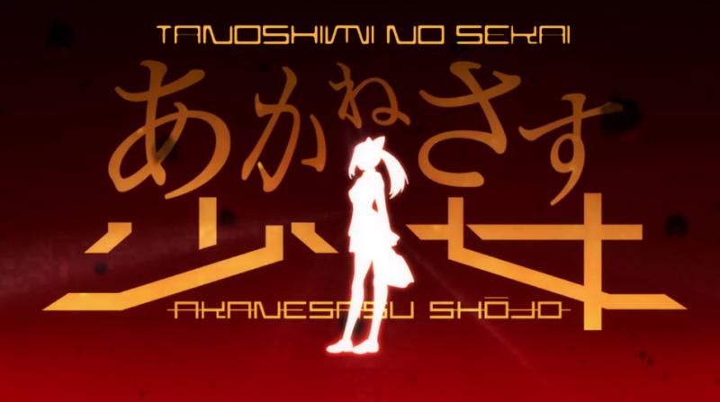 Akanesasu Shoujo 01 [sub ita]